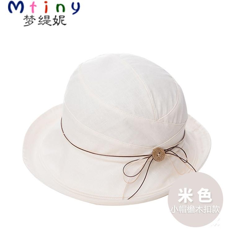 可折叠防晒帽