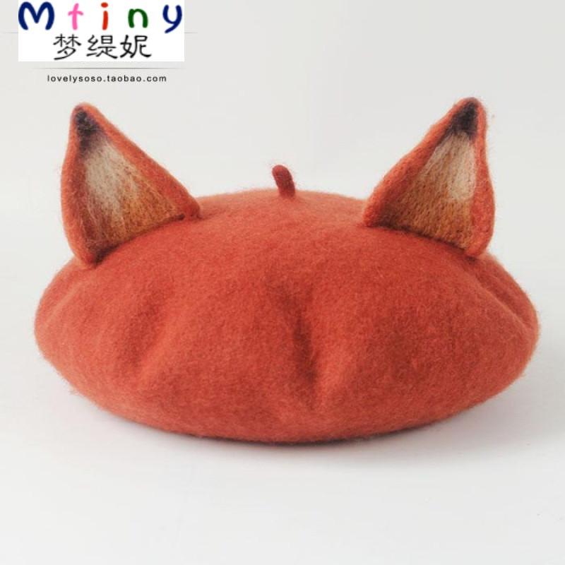 mtiny瘦瘦家手工羊毛毡秋冬文艺可爱狐狸耳朵贝雷帽 创意手工画家帽