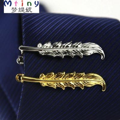Mtiny包郵 韓版領夾高檔男士歐版商務正裝領帶夾花式羽毛領針 禮盒裝