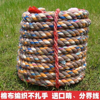 拔河绳子闪电客成人儿童拔河比赛专用绳