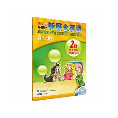 新概念英語青少版(2B)學生用書(含MP3光盤和動畫DVD)(點讀版)