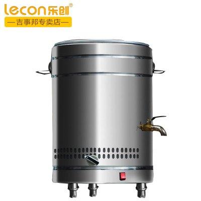 lecon/乐创45煮面炉电热商用煮面桶燃气节能双层保温炉汤面炉麻辣烫机汤锅其他