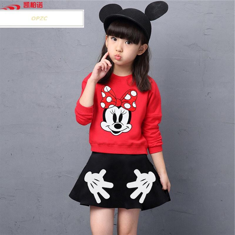 opzc新款童装女中大童春装裙子套装公主女孩套裙小孩儿童衣服两件套潮