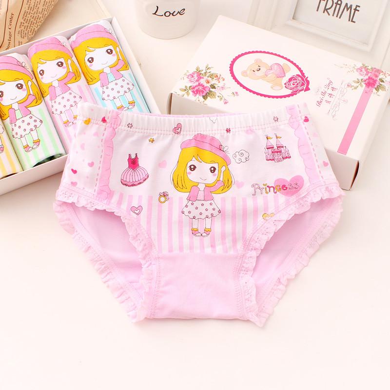 新款上市】3条装儿童内裤男童女童莫代尔纯棉平角三角