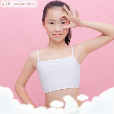818款3件裝小學生內衣女孩吊帶小背心發育期萌芽期兒童中大童裹胸抹胸