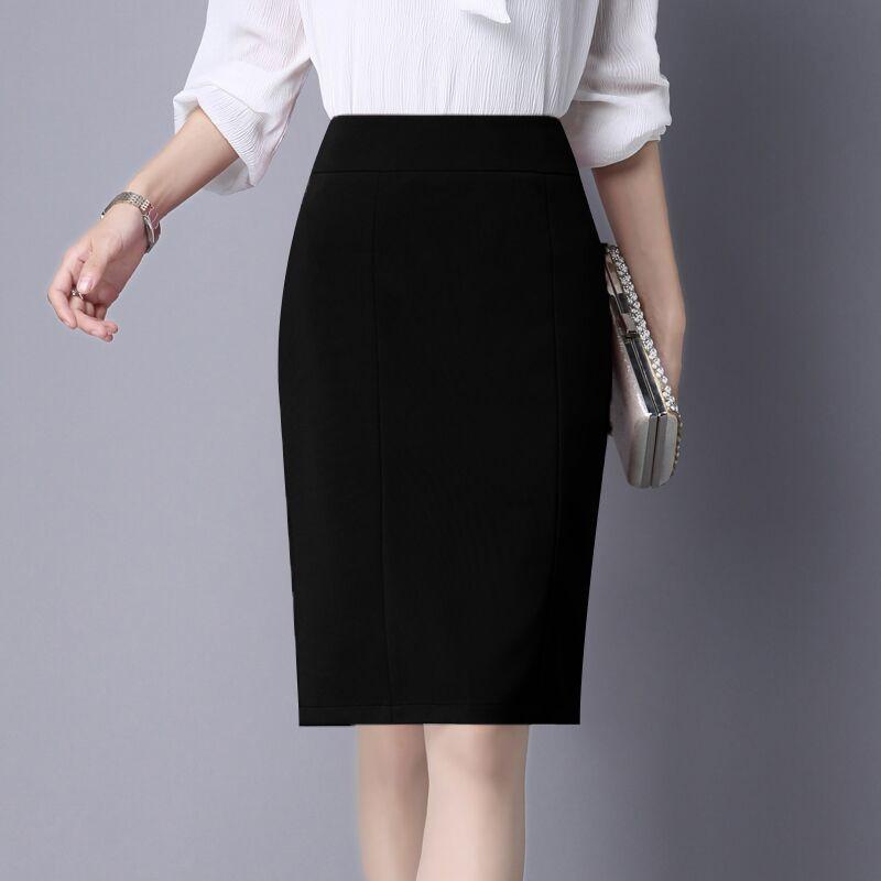818款职业半身裙女修身ol包臀高腰西装裙子正装一步工作裙黑色中长裙