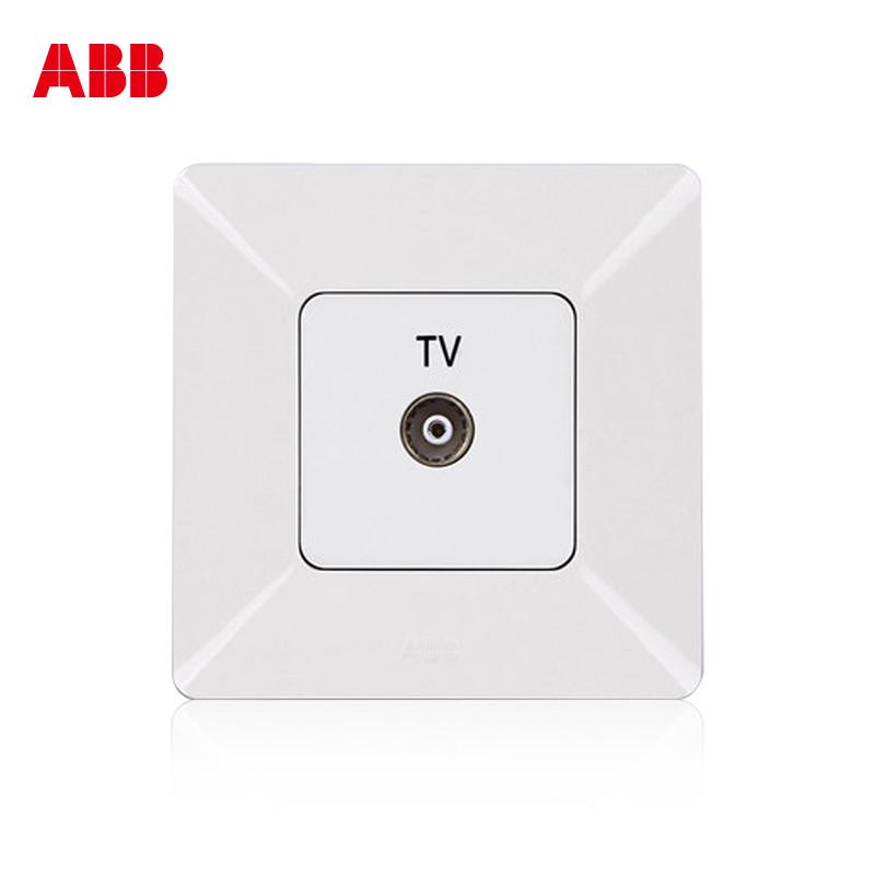 abb 开关插座面板 由雅系列单开双开三开中控五孔三孔