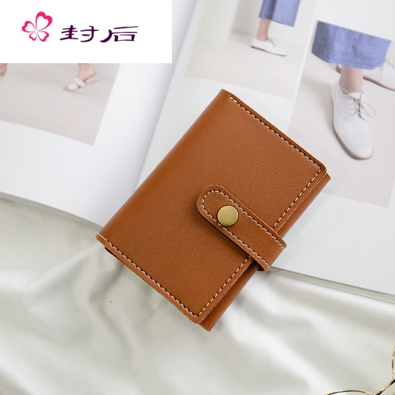 封后三折短款小钱包可爱简约日韩版钱夹手拿时尚个性新款大容量零钱包