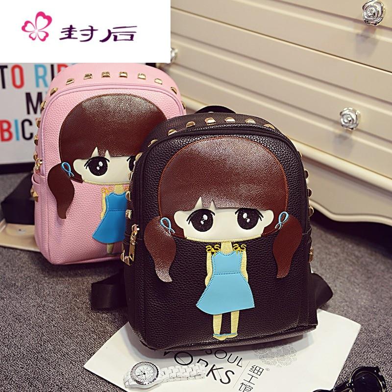封后韩版甜美少女卡通可爱女孩萌小希公主旅游小型双肩包pu皮休闲背包