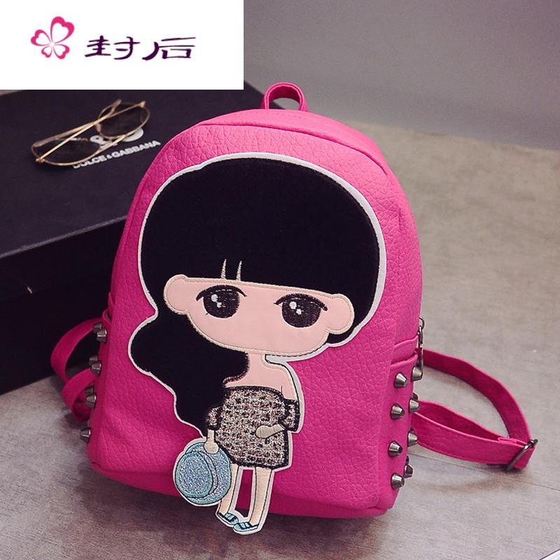 封后卡通可爱女孩少女双肩包女大童休闲旅游背包韩版女童小学生书包邮