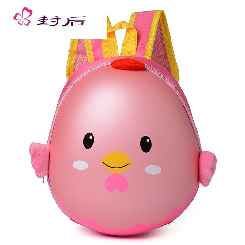 封后新款儿童卡通书包时尚蛋壳小鸡造型双肩包硬壳幼儿园2-6岁男女包3