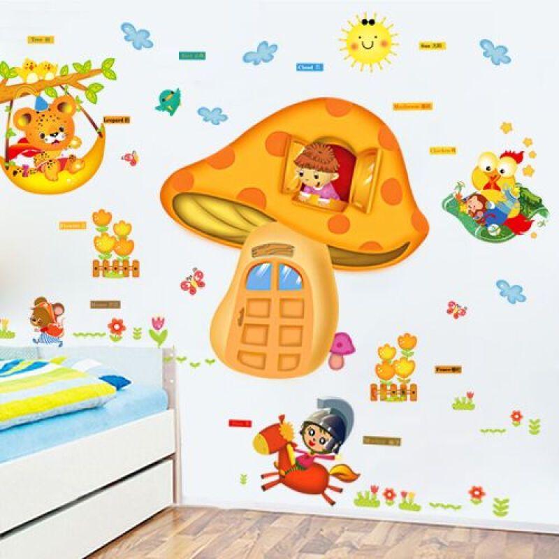 宜佳蕙墙贴宝宝儿童房大型卡通可爱贴画蘑菇屋可移除贴纸幼儿园装饰
