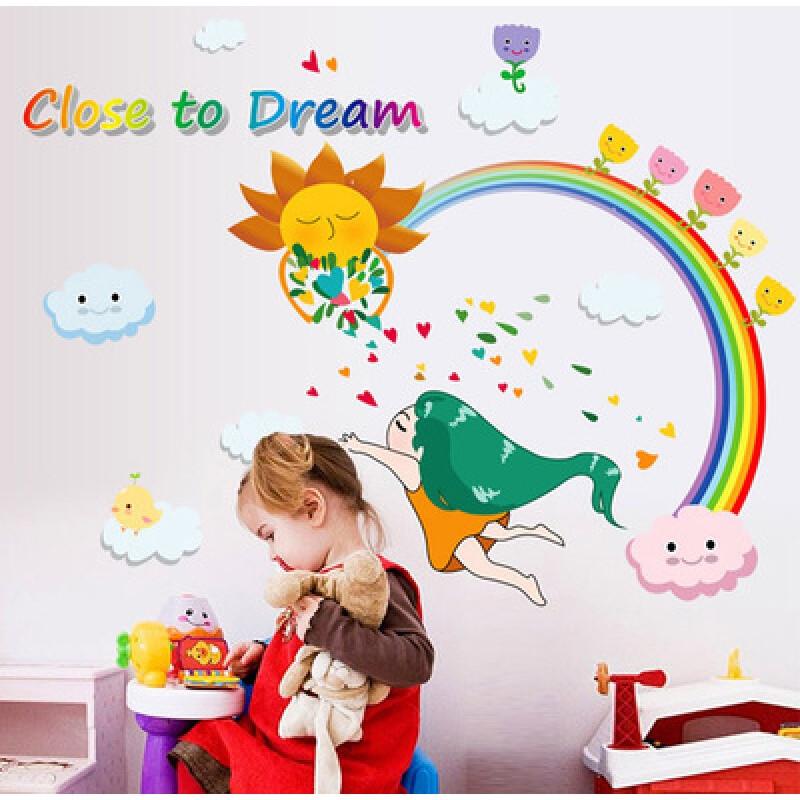宜佳蕙可爱动物卡通墙贴儿童卧室墙壁贴画宝宝婴儿房间装饰墙上贴纸墙