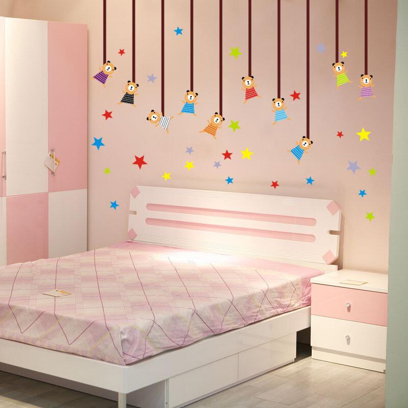宜佳蕙幼儿园教室布置自粘墙壁纸墙贴纸贴画宝宝卧室儿童房间装饰品