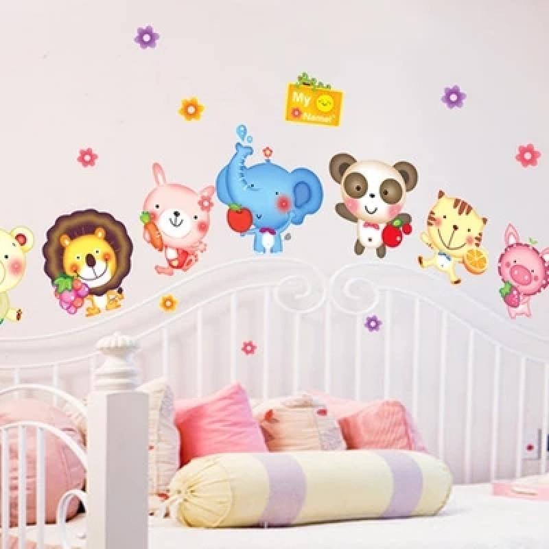儿童房布置教室幼儿园早教所卡通动漫墙贴纸家装宝宝房小动物贴画
