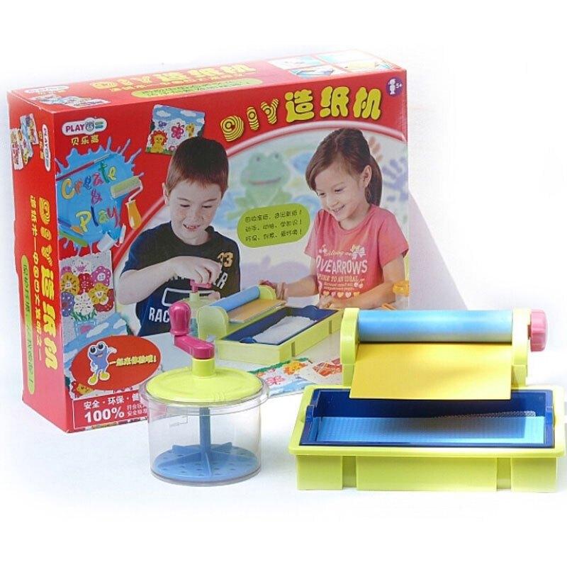 智扣 儿童造纸机彩纸diy手工制作幼教幼儿园教具 儿童