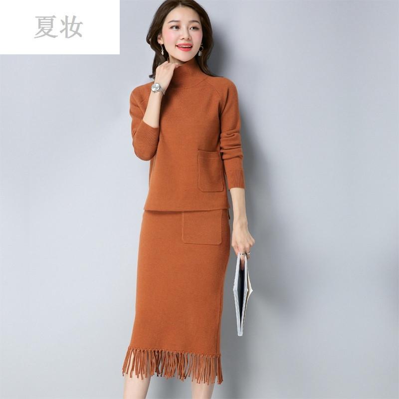 夏妆秋季新款时尚针织连衣裙套装百搭麻花毛衣裙半身裙女休闲两件套潮