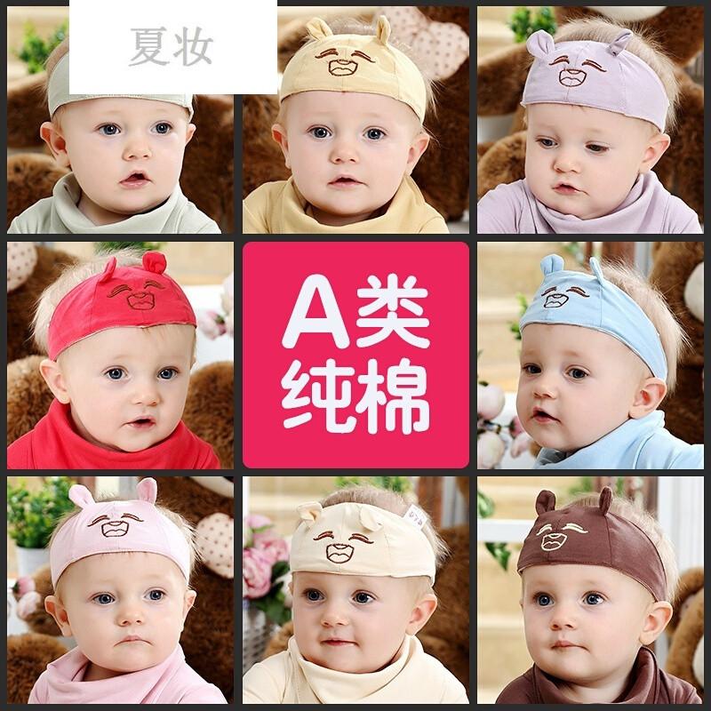 新生儿婴儿帽子春秋男0-6个月3女胎帽纯棉宝宝空顶护气门卤门帽夏红色