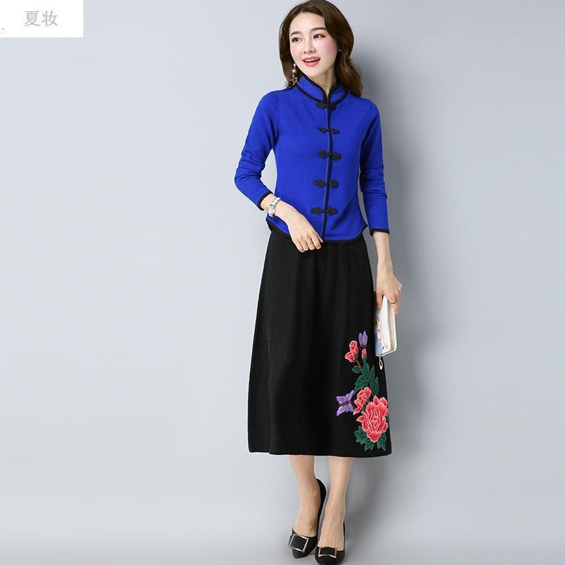 夏妆 新款秋季民族风复古针织衫两件套裙旗袍领刺绣中