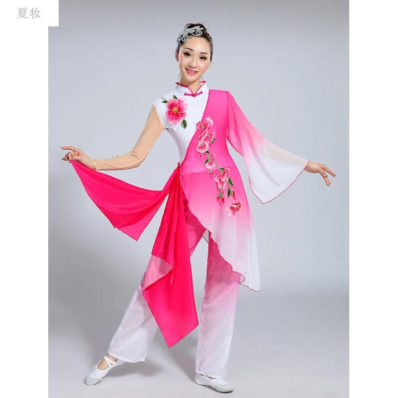 夏妆 古典舞演出服新款秧歌服女扇子舞伞舞飘逸民族舞蹈服装