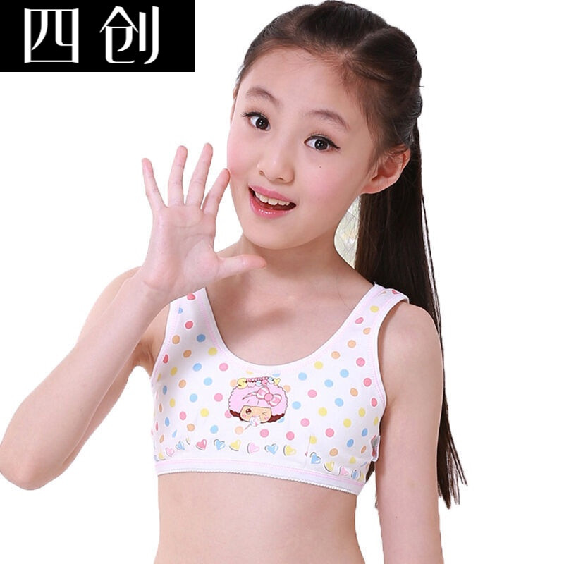 小女生发育期内衣花朵图案女童内衣少女文胸学生小背心12-13-15岁可爱