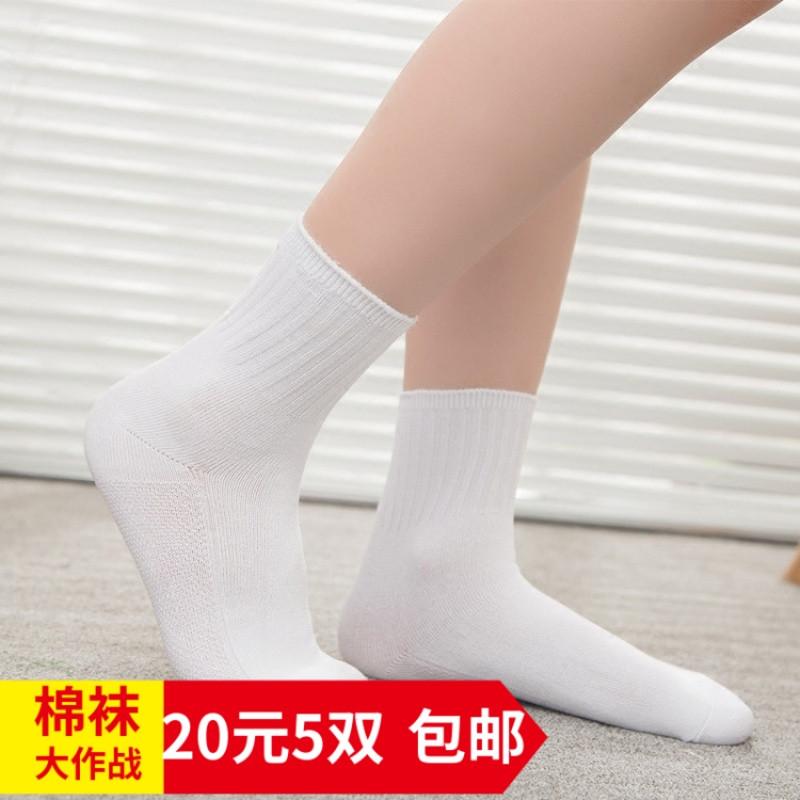 828新款白袜子男长筒女夏季运动短袜学生袜子男童中筒