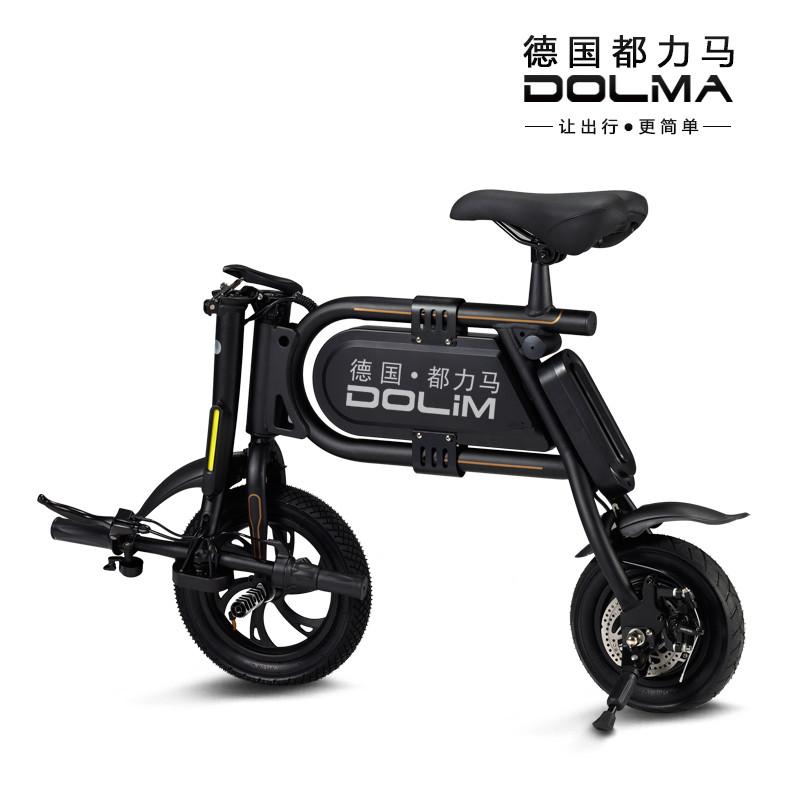 都力马电动自行车成人锂电池代步车便携式折叠迷你型电瓶自行车电动图片
