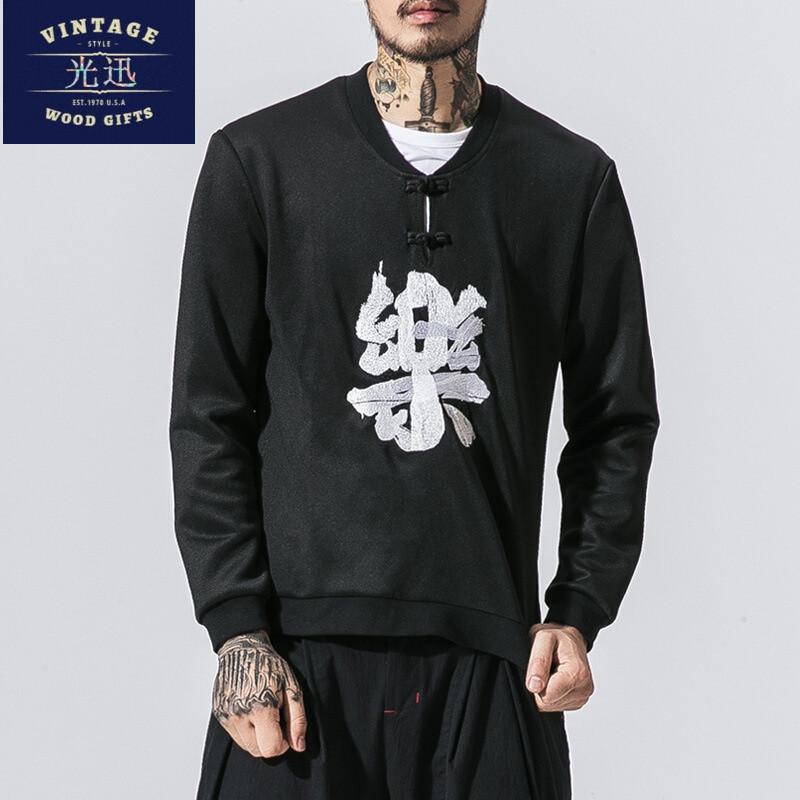 -秋季中国风文字刺绣复古运动男士卫衣加肥加