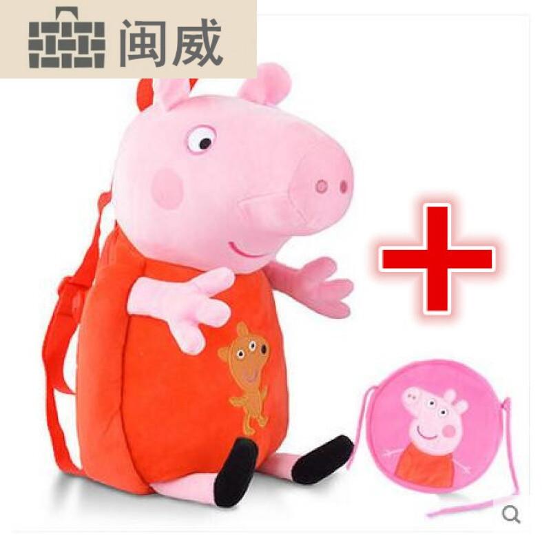 小猪佩奇书包幼儿园双肩书包卡通可爱宝宝书包男女学生背包