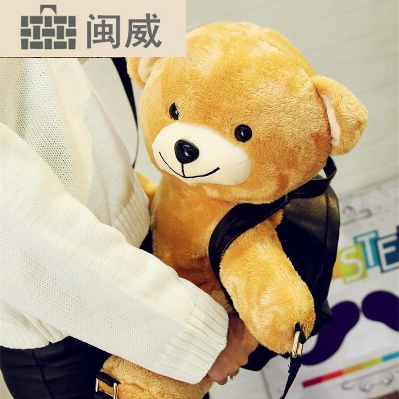 新款欧美时尚超萌卡通可爱毛绒小熊双肩包韩版趴趴熊背包 金色