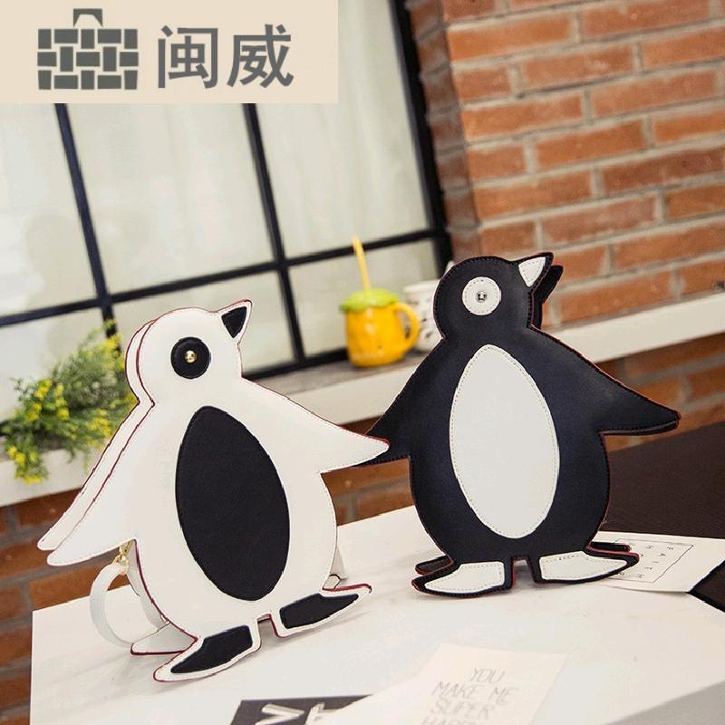 单肩包韩版新款可爱卡通小企鹅单肩包古怪个性动物斜挎包女包黑色通用