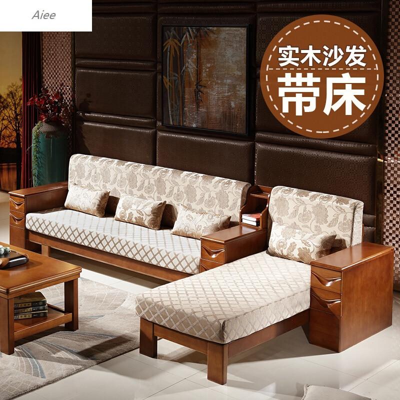 沙发组合家具小户型橡胶橡木两用客厅贵妃转角沙发床实木抽屉沙发组合