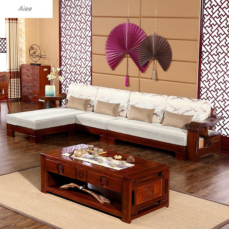 aiee黑胡桃木客厅沙发家具 新中式简约实木沙发组合套装转角布艺沙发