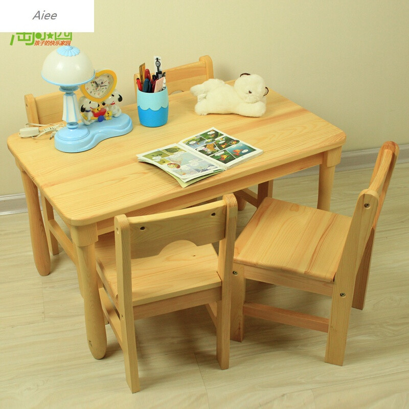 aiee实木幼儿园桌子椅子儿童桌椅套装游戏玩具桌宝宝学习桌小书桌