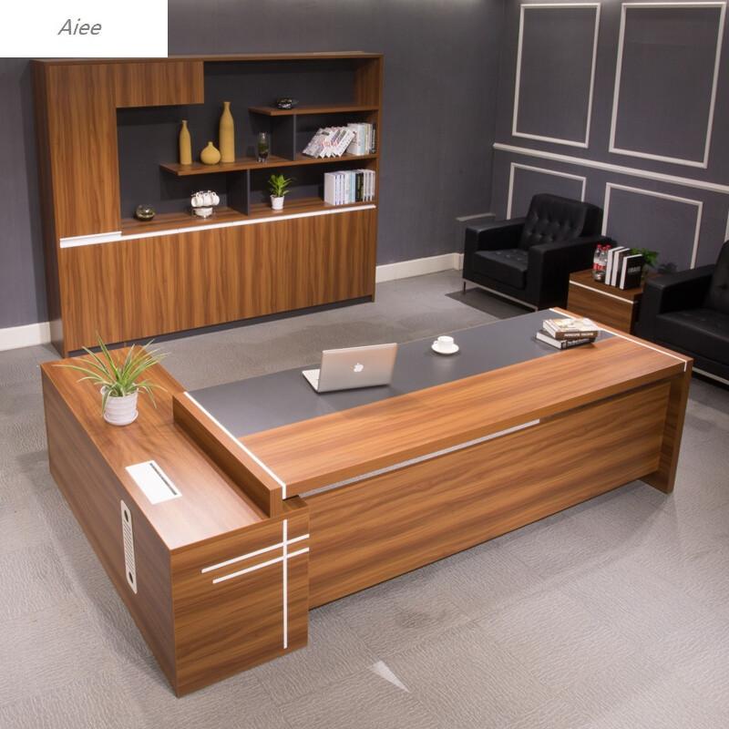 aiee辦公家具時尚板式老板桌總裁大班臺現代簡約經理主管辦公桌