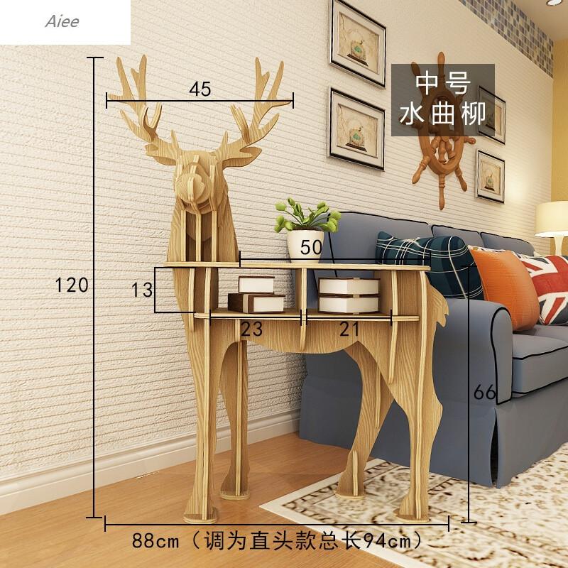 aiee欧式麋鹿创意木质书架玄关装饰品客厅动物置物架橱窗落地摆件