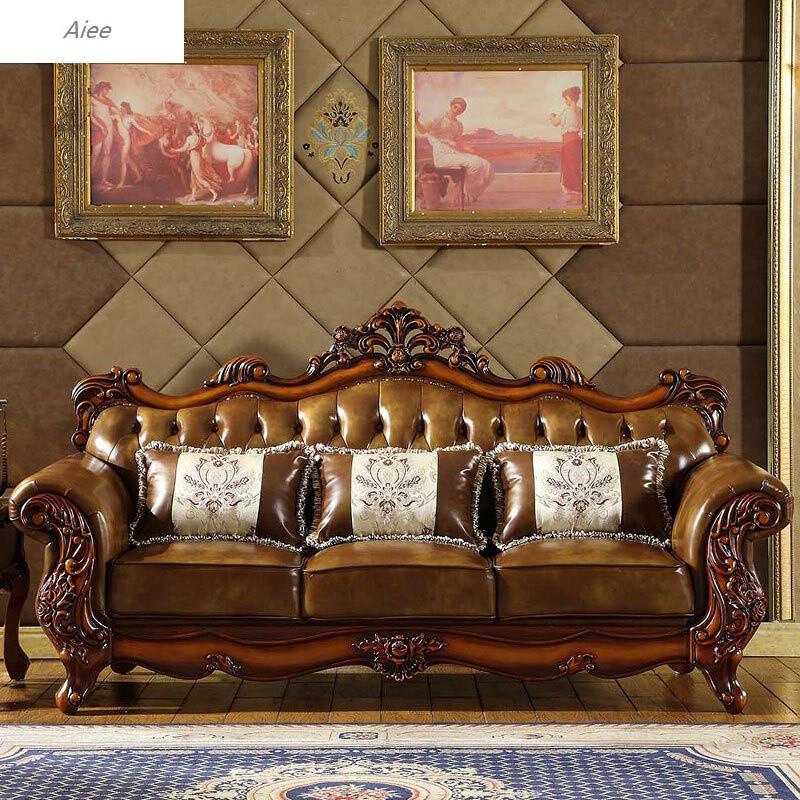 aiee欧式皮沙发123组合真皮头层牛皮深色古典实木雕花
