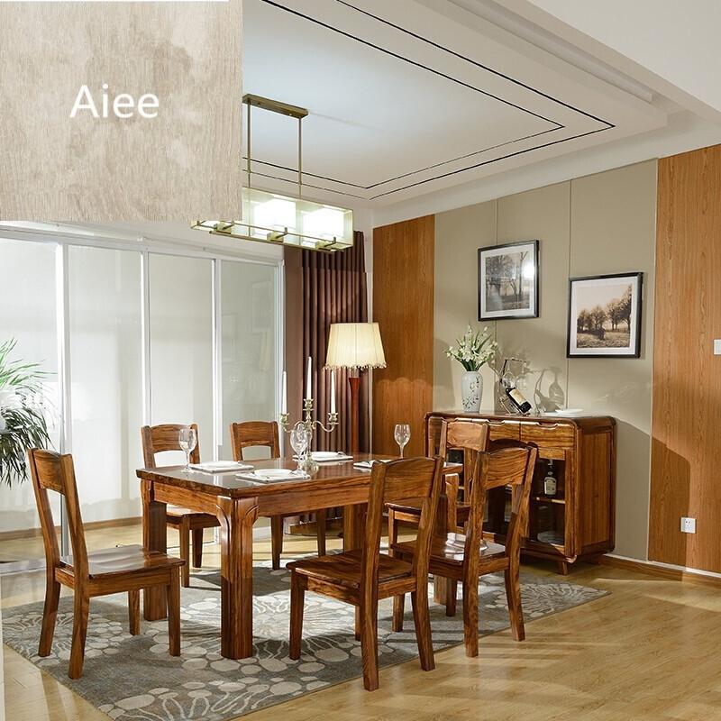 aiee中式实木家具吃饭长方桌实木乌金木餐桌椅套装一桌四椅六椅餐厅