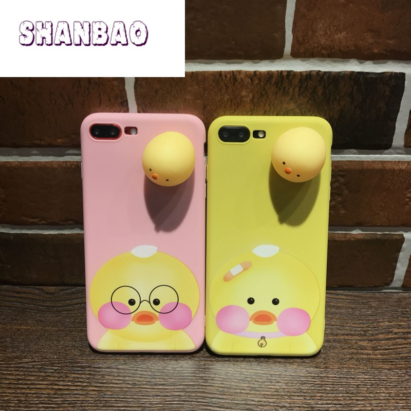 shanbao减压软绵绵立体vivox9手机壳网红mimi玻尿酸鸭可爱x7plus保护