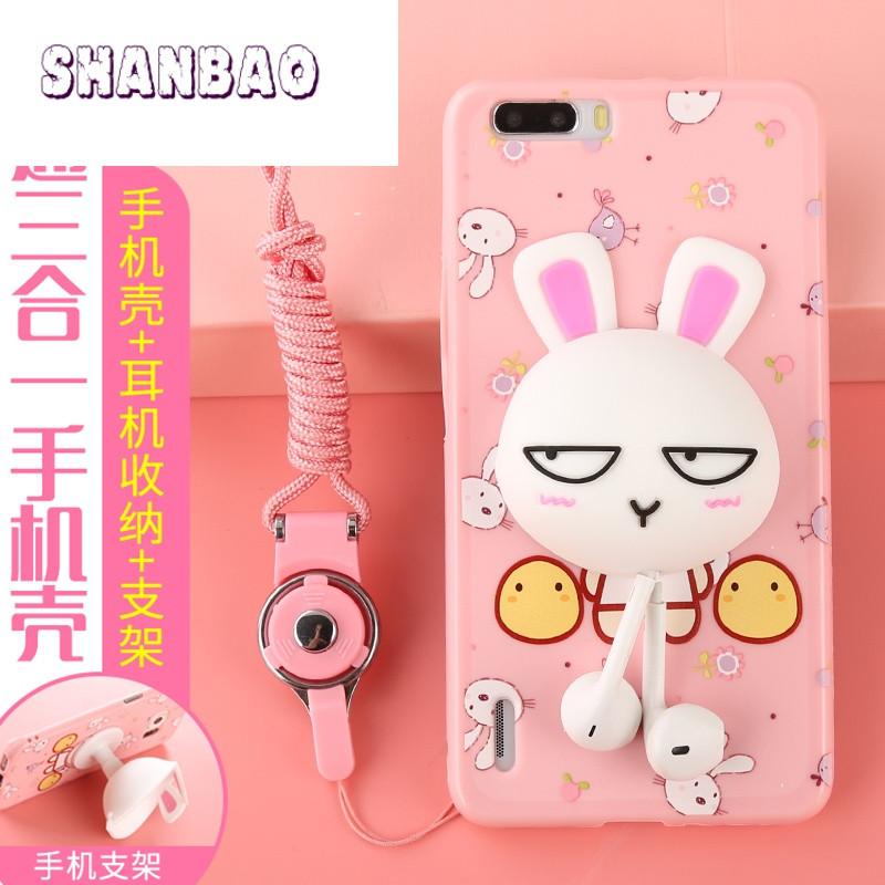 shanbao华为荣耀6plus手机套手机壳可爱硅胶套挂绳防摔六女款软卡通