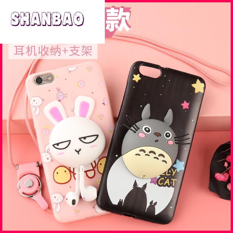 shanbao华为荣耀畅玩4x手机套手机壳超薄卡通可爱硅胶