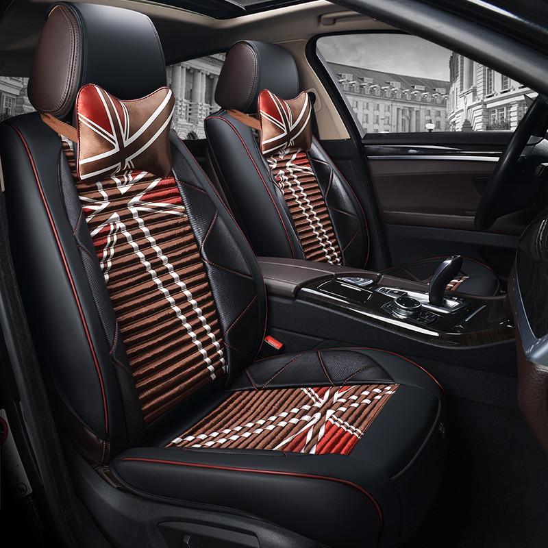 新款6d汽车坐垫个性米字旗英伦风养生荞麦壳四季车垫通用五座通用全