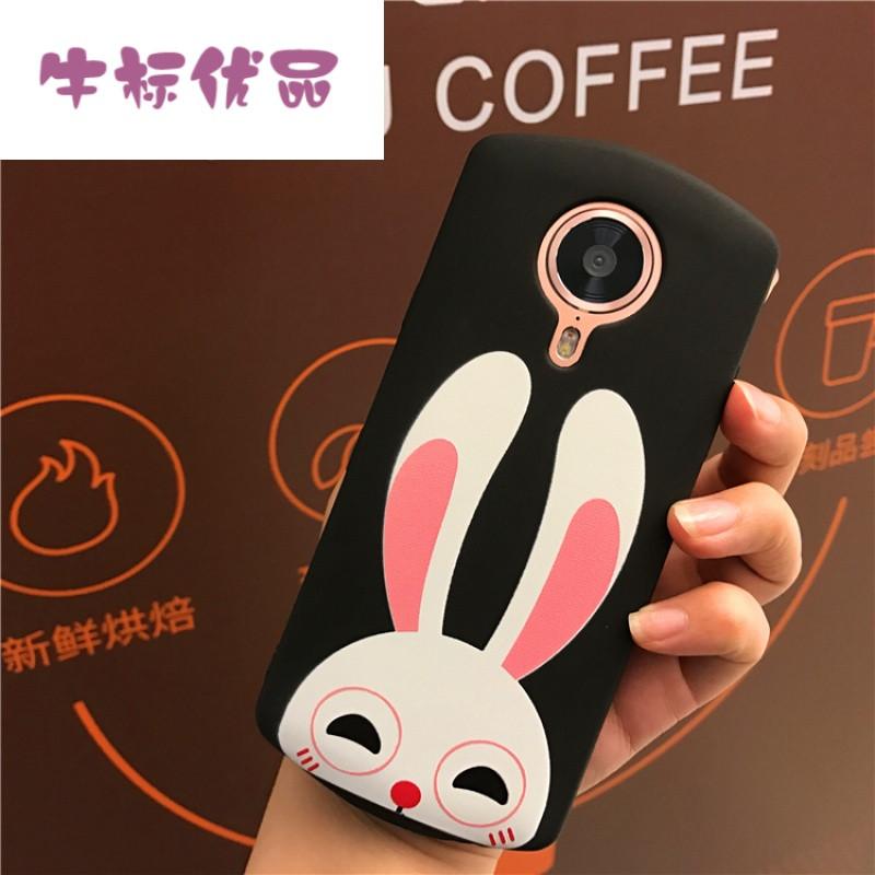 牛标优品美图m6手机壳 t8保护套卡通可爱超萌m4全包软