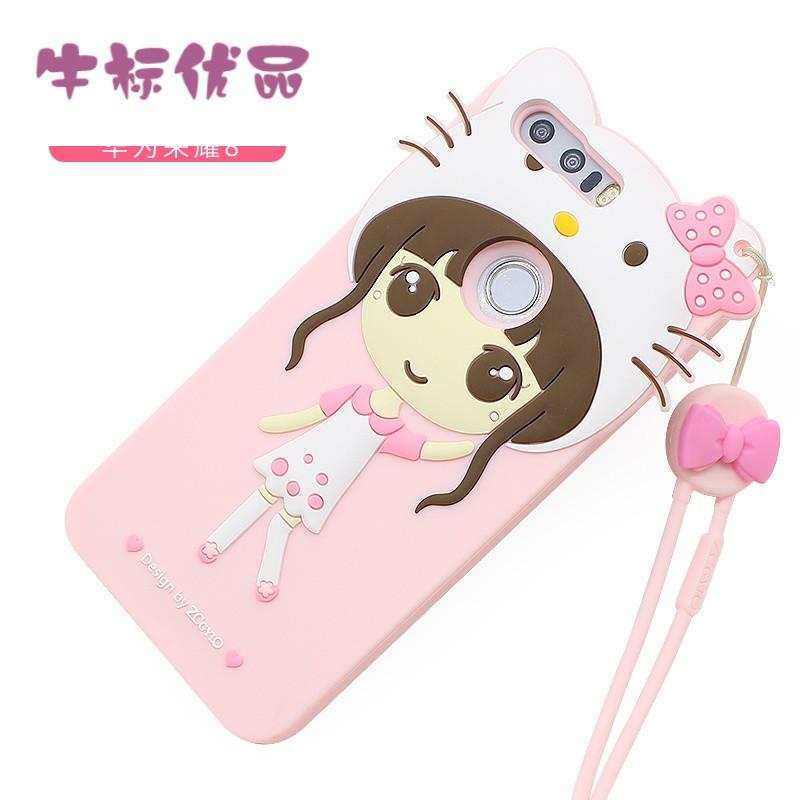 牛标优品华为荣耀8手机壳硅胶frd-aloo手机套挂绳卡通