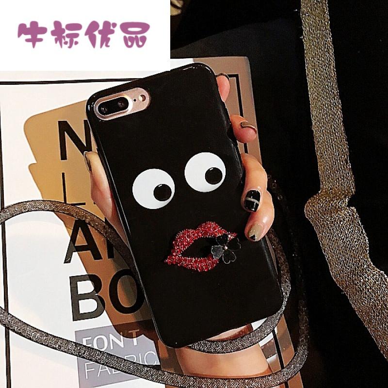 牛标优品可爱呆萌表情水钻苹果6plus手机壳全包软iphone7创意女挂绳6s