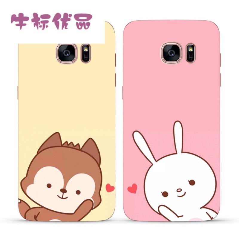 牛标优品爱心小松鼠三星galaxys8 s7s6edge c5c7手机壳萌系小动物情侣