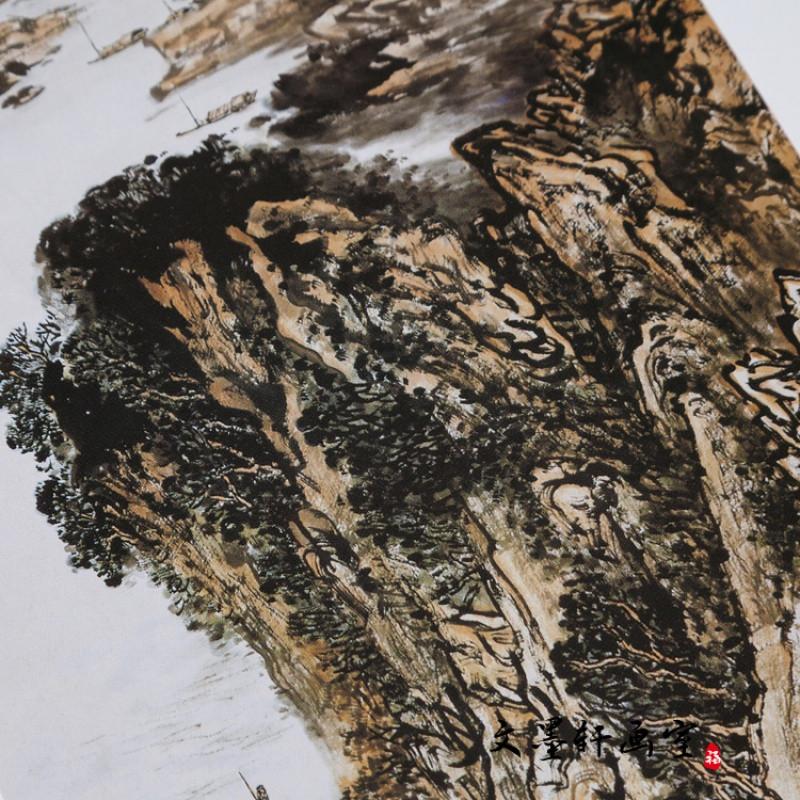 施云翔画集山水画册写意山水画临摹范本名家画集风景绘画国画书籍