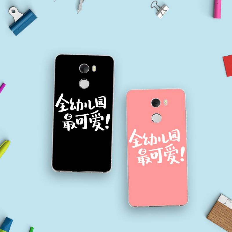 2017款小米4 3 4c 4s红米4x3x 4a高配手机壳保护套全幼儿园最可爱文字