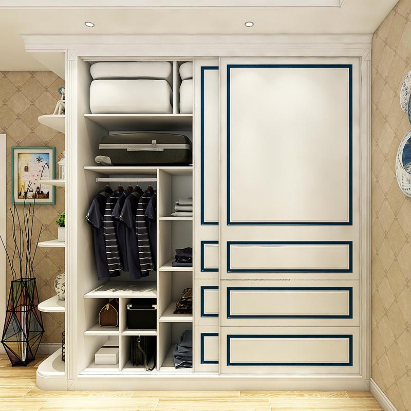 博郡家具全屋定制衣柜 地中海风格室内卧室家居柜子移门推拉两门衣柜