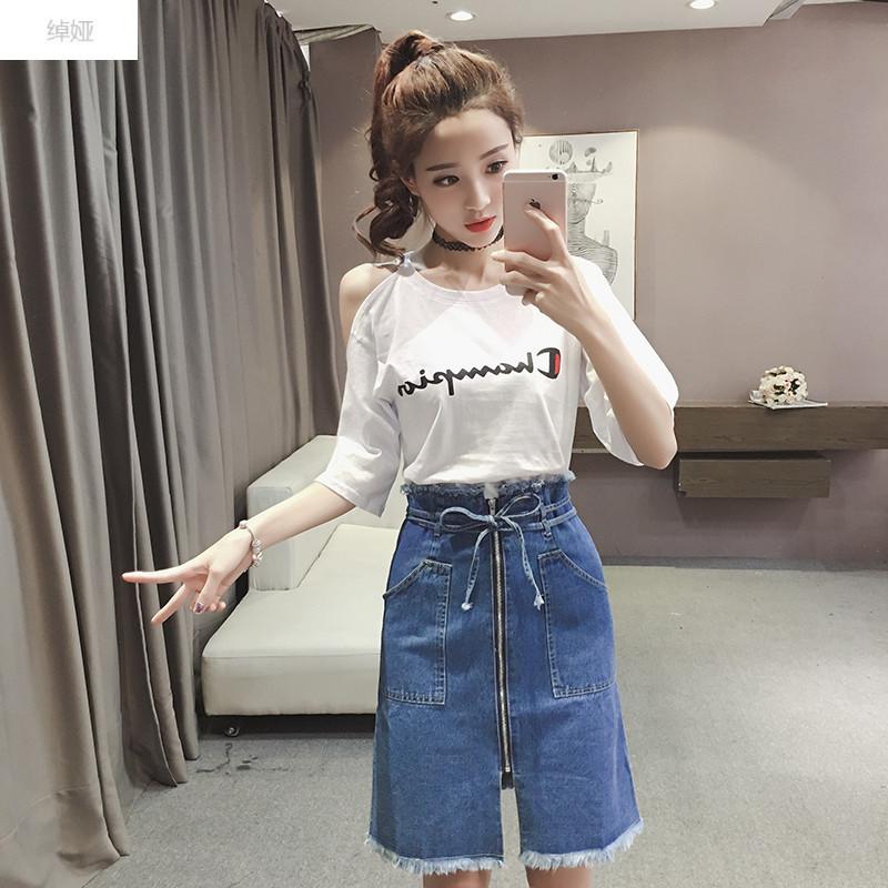 绰娅夏季新款女潮套装裙子两件套韩版学生时尚甜美小清新可爱夏装